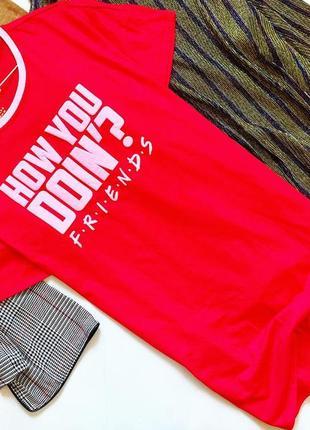 Пижамная удлиненная футболка friends