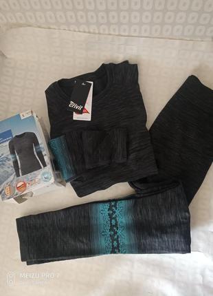 Комплект лижное зональное термо белье от немецкого бренда crivit, с