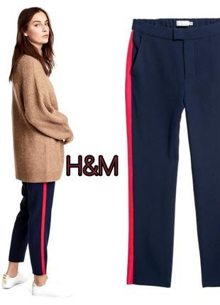 H&m l.o.g.g. 10/40/l темно синие брюки с красными лампасами
