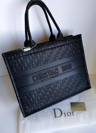 Брендовая сумка шоппер черная