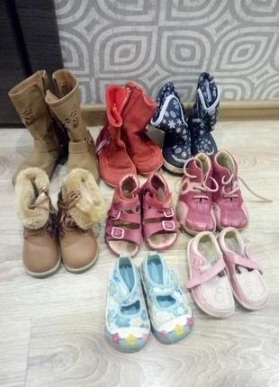 Продам пакет детской обуви
