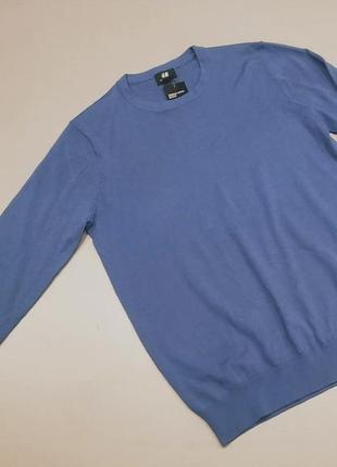 Джемпер мужской сине-голубой шерсть