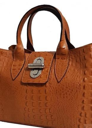 Красивая кожаная сумка) крокодил