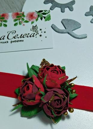 Нежная повязочка с розами