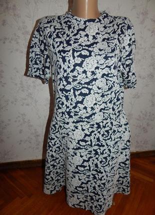 George платье стильное модное р16