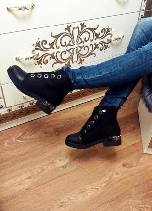 Зимние ботиночки !размеры 36 39