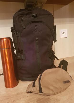 Продам комплектом рюкзак+термос+сумка на пояс.