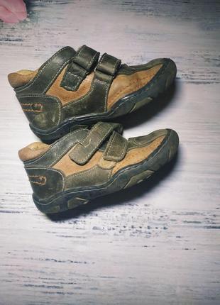 Ботинки красовки кожаные
