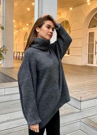 Графитовый женский свитер оверсайз из смесовой шерсти альпака oversize