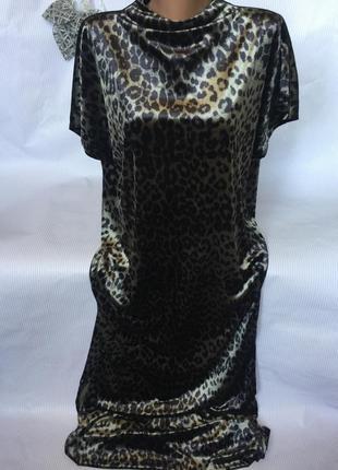 Крутое , розкошное  платье в пол, бархат