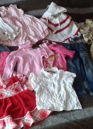 Одежда для девочки 1-3 года,речі дівчинці пакетом /комплектом