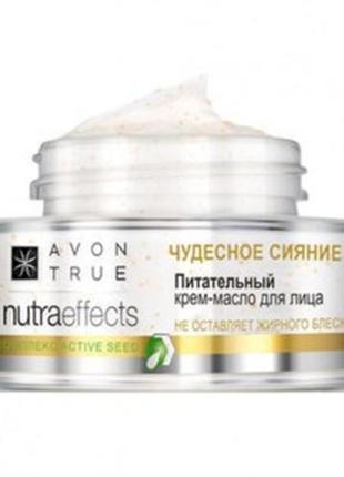 """Розпродаж!!! avon true крем-масло для обличчя """"чудове сяйво"""" 50 мл суперціна!!!"""