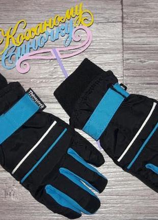 Термо перчатки