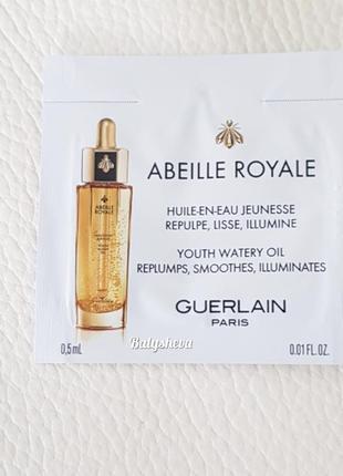 Guerlain масло-сыворотка омолаживающая пробник