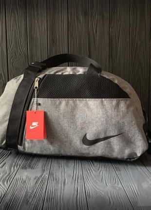 Спортивная сумка nike для тренировок