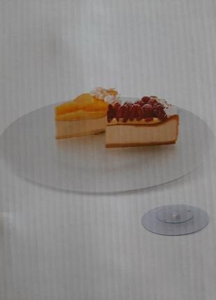 Блюдо стеклянное,на вращающейся подставке