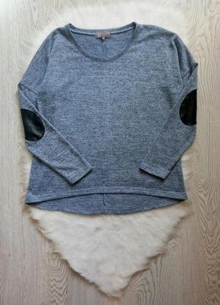 Синяя голубая меланж кофточка оверсайз джемпер с кожаными латками на рукавах асимметричная