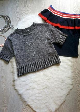 Серебряный глиттер черный кроп топ свитер кофта короткая вязанная черная люрекс блестящая