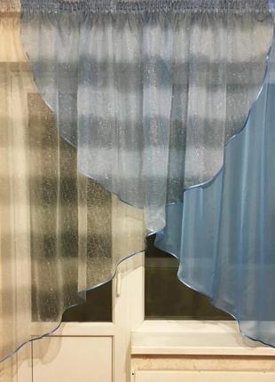 Голубая тюль на кухню