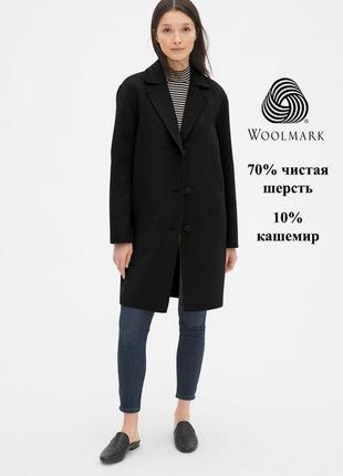 Классическое прямое пальто 70% чистая шерсть + 10% кашемир