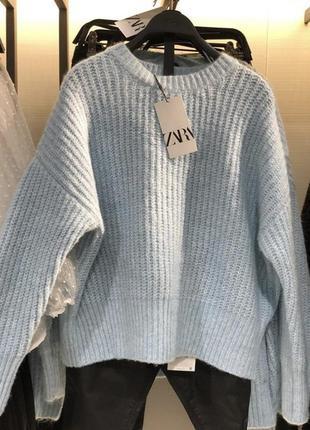 Вязаный свитер объемный тёплый zara оригинал цвета
