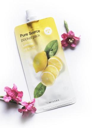 Маски missha pure source pocket pack - лимон