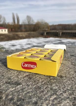 Бальзам для губ carmex баночка 7,5 грамм осталась 1 шт