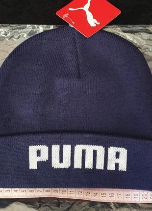 Шапка pyma