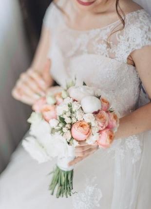 Самое счастливое свадебное платье