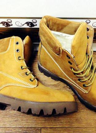 Стильные зимние ботиночки !