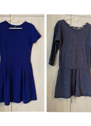 Комплект платьев, можно для беременных.