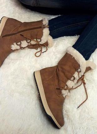 Очень теплые зимние ботиночки