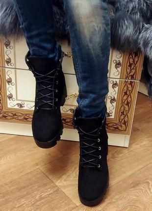 Теплые зимние ботиночки!