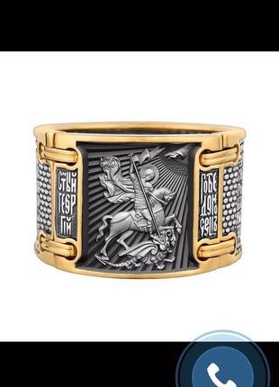 Перстень «георгий победоносец» мужское кольцо 21