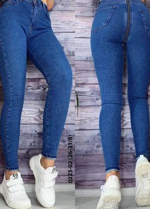 Акция женские джинсы с молнией сзади