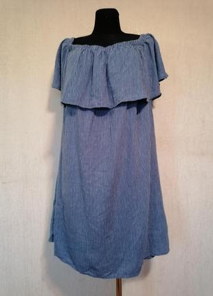 Красивое льняное платье сарафан открытыми плечами в полосочку