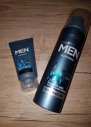 Набір для гоління north for men subzero