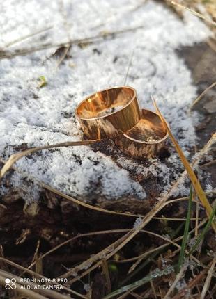 Кольцо обручальное американка