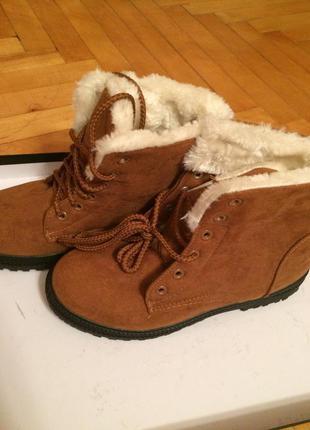 Зимние тёплые ботинки1