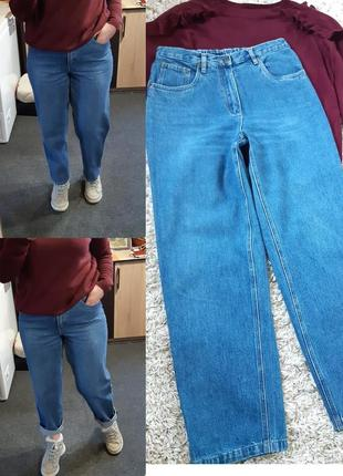 Стильные джинсы мом ,пояс на резинке,  р. 14-16