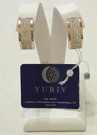 Шикарные серебрянные серьги с золотыми пластинами и камнями сваровски