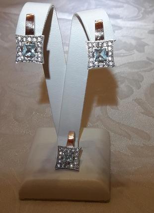 Серебрянный набор с золотыми пластинами