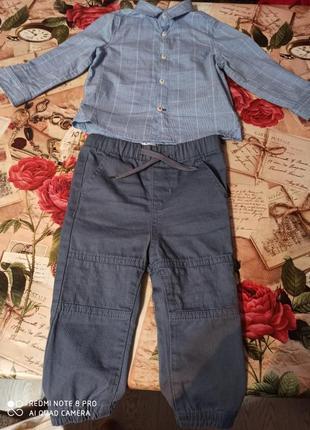 Рубашка з штанами
