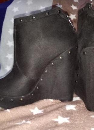 Ботильоны сапоги ботинки