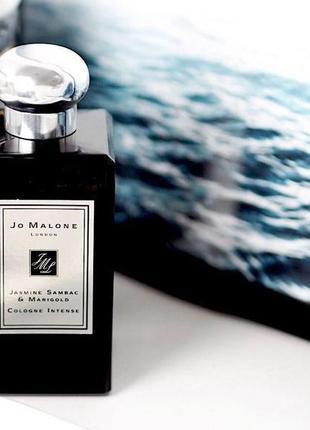 Jasmine sambac & marigold  jo malone_original_cologne intense 5 мл_затест