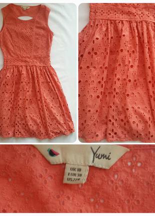Замечательное платье2