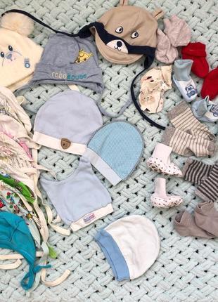 Набор детских шапочек, носочков и царапок
