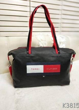Чорна дорожня сумка, сумка спортивна