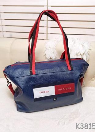 Дорожня сумка синя, спортивна сумка