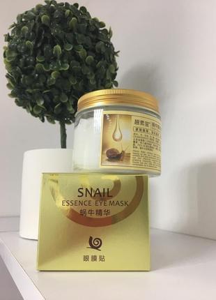 Патчі тканинні  bisutang snail essence eye mask
